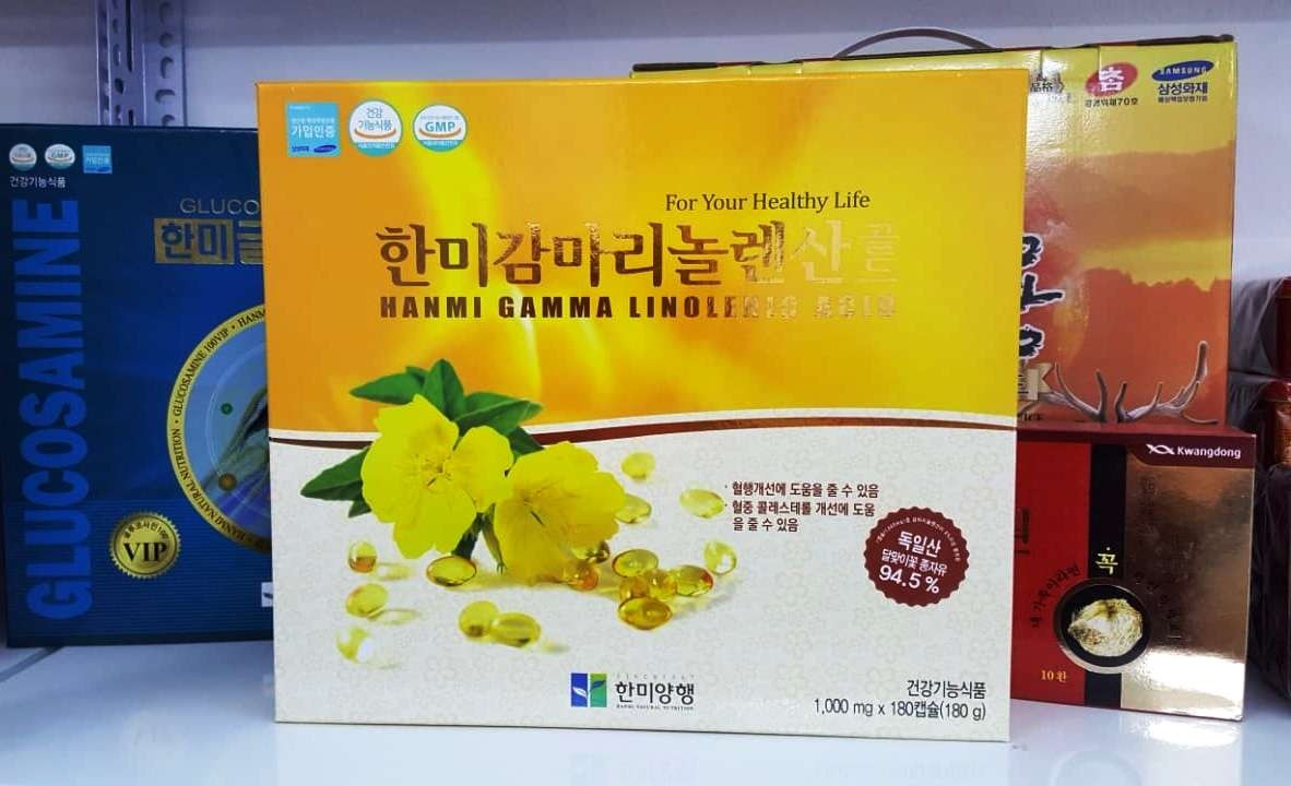 Tinh dầu Hoa anh thảo là gì? Tinh dầu Hoa Anh Thảo Hàn Quốc có tốt không?