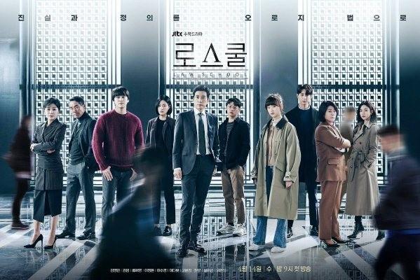 Phim Hàn Quốc nào đang được mong chờ nhất tháng 4/2021?