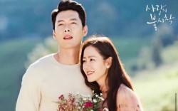 Top 10 Cặp đôi dễ thương nhất showbiz Hàn Quốc: Bạn là fan của cặp đôi nào