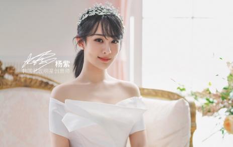 Mặc váy cưới lộng lẫy đợi ở lễ đường nhưng chú rể lại hoàn toàn mất tích, nghe lời giải thích lý do ai cũng căm phẫn thay cô dâu